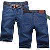 夏季薄款牛仔短裤男直筒宽松5分五分裤男士半裤便宜工作裤子中裤