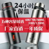 查看精选大容量水杯保温24小时 304不锈钢保温杯男女学生商务便携办公泡13最新价格