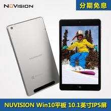 NUVISION TM101W610L Windows平板电脑10寸 Win10四核超薄高清
