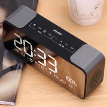 ifkoo 伊酷尔Q8蓝牙音箱超大音量重低音炮闹钟迷你小钢炮手机无线音响便携式户外播放器家用收音机3D环绕