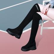 弹力长靴女过膝冬季加绒2021年黑色内增高厚底小个子秋冬靴子