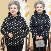 连帽点点羽绒棉衣妈妈装冬开衫上衣女装波点外套棉服保暖奶奶衣服