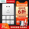 西门子开关插座86型面板睿致银边框睿智白五孔USB一开带16A空调插