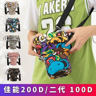 佳能200d二代相机包便携可爱 100D单反包内胆保护包套 帆布摄影包