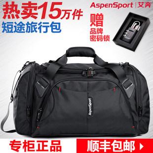 艾奔大容量单肩手提旅行包男女行李包斜跨旅行袋短途旅游健身包
