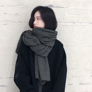 纯色针织毛线围巾女秋冬季加厚保暖学生软妹围脖男百搭披肩潮