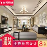 查看精选轻奢房屋亚博app苹果版纯设计师施工3d效果图室内中式客厅房子家装家庭全屋最新价格