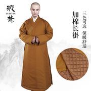 缎梵秋冬季僧服装男女款僧衣和尚衣大褂僧人棉袄短套加厚长衫僧袍