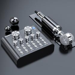 V8声卡套装手机喊麦通用快手直播设备全套主播麦克风台式机电脑专用苹果安卓全民k歌神器唱歌话筒网红变声器