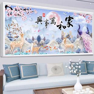 十字绣5d钻石画2021年客厅家和万事兴孔雀麋鹿点贴钻石绣满钻