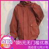 韩国冬季BF风复古宽松立领连帽多口袋保暖夹棉帅气夹克工装外套女