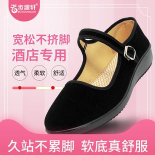 老北京布鞋女酒店黑色平底工作鞋舞蹈坡跟防滑中老年妈妈制服单鞋