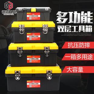 钢拓五金工具箱家用维修多功能大小号车载收纳箱工具盒美术箱铁