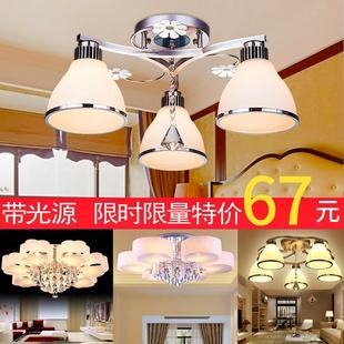客厅水晶吊灯现代简约卧室创意个性LED餐厅吸顶灯具大气家用房间