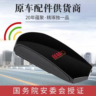 电子狗2019自动升级无线车载流动固定测速雷达汽车安全预警仪