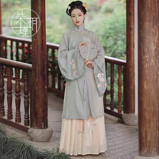 瑶玥汉服女原创中国风秋超仙明制立领长衫古装白菜正版全套