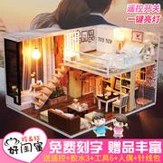 智趣屋diy小屋拼装玩具手工制作房子模型别墅静待时光生日礼物女