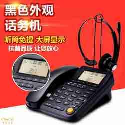 商务耳机免提功能耳麦挂机面包机分机接听不能拨打号码座式电话机