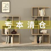 书架简易落地书架置物架学生小书架书柜自由组合简约现代创意书架