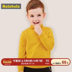 巴拉巴拉男童毛衣宝宝针织衫冬季2018儿童套头线衣高领上衣男