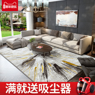 简约现代客厅地毯卧室满铺家用欧式床边百搭茶几毯新中式可机洗