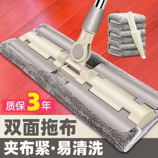 拖把家用夹布一拖平板拖大号托帕把平拖木地板地拖瓷砖专用拖布净