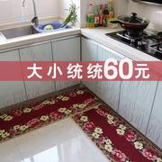 北欧厨房地毯防滑耐脏防水防油家用吸水脚垫卧室厨房地垫地垫门垫