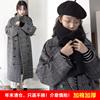 薇蔓诗断码赫本毛呢外套女中长款冬显瘦妮子大衣加厚