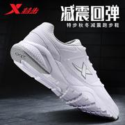 特步运动鞋男秋冬季男士跑步鞋2018鞋子白色冬季男鞋