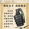 手雷 Grenade黑手雷男性健身塑形脂肪杀手绿茶提取物运动胶囊补剂