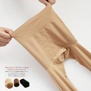 连体袜子女春秋季中厚超高腰连裤袜肉色打底袜光腿无痕加厚款丝袜