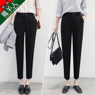 哈伦裤夏季宽松直筒七分薄款雪纺小脚九分西装显瘦黑色女裤子