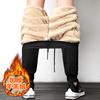 运动裤冬季男裤子加绒卫裤小脚羊羔绒加厚裤束脚外穿棉裤