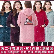 大挂长衫工作服连体网红日系韩版中长款外套棉袄防污女式中款