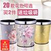 家用垃圾桶欧式创意时尚塑料无盖卫生间客厅厨房卧室大号垃圾筒