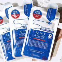 韩国可莱丝面膜针剂水库面膜贴美迪惠尔10片盒装补水保湿嫩白精华