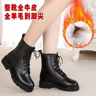 秋冬款英伦马丁靴女短靴厚底平跟系带短筒棉靴真皮羊毛大棉鞋军靴