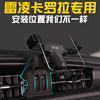 2014-18款丰田雷凌新卡罗拉手机支架改装专用车载卡扣式双擎内饰