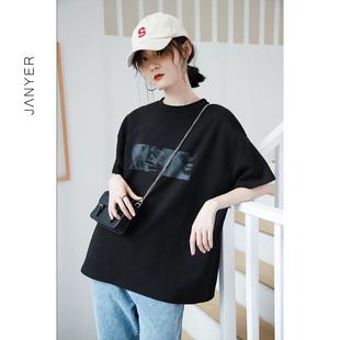 印花T恤女黑色2019春夏装短袖宽松半袖学生圆领纯棉T上衣