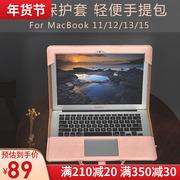 苹果笔记本电脑包 寸12 macbook保护壳套pro13内胆包手提15