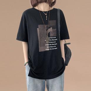 短袖t恤女2020夏宽松大码纯棉ins上衣遮肚子韩版显瘦打底衫女装潮
