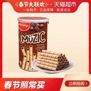 马来西亚进口马奇新新巧克力注芯蛋卷饼干85g零食品威化年货