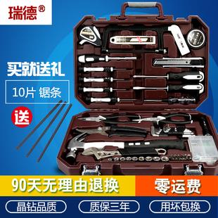 工具箱套装家用五金组套小型家庭日常维修理螺丝锤子万能组合包