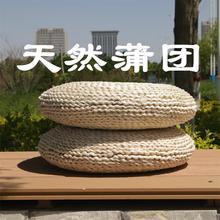 草编蒲团圆形加厚玉米皮坐垫榻榻米垫子飘窗国学禅坐跪拜禅修打坐