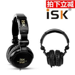 ISK HP-800头戴式重低音专业dj监听耳机hifi电脑K歌耳麦yy主播3米