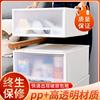 加厚抽屉式衣服自由组合盒透明大号内裤塑料整理箱收纳柜储物箱子