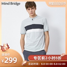 Mind Bridge百家好男装T恤衫 男式短袖T恤条纹撞色 MTTS018F