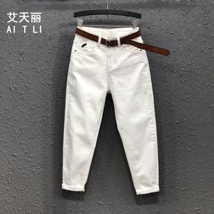 简约休闲女士牛仔裤2021春夏欧货白色高腰宽松显瘦老爹哈伦裤