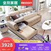 全友家居布艺沙发简约现代沙发床多功能小户型客厅家具组合