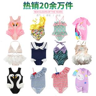 儿童泳衣女孩女童韩国可爱裙式游泳衣宝宝婴儿连体小童公主比基尼